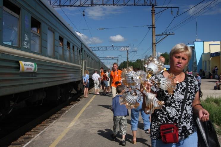 Kolej Transsyberyjska - Wyprawa Zaćmieniowa