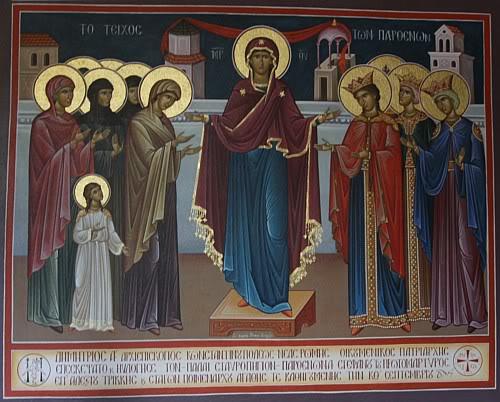 Malunek namurze wbramie koło suwenir-szopu, Monastyr Św. Stefana, Meteora