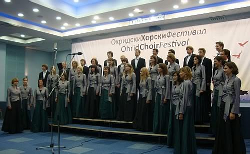 Ochrid Choir Festival, Ochryda, Macedonia (FYROM)