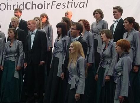Ohrid Choir Festival