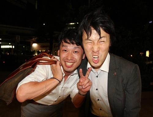 Co musisz wiedzieć przedpodróżą doJaponii? Wyjazd doJaponii – FAQ