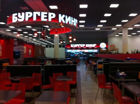 Moskwa lotnisko 09