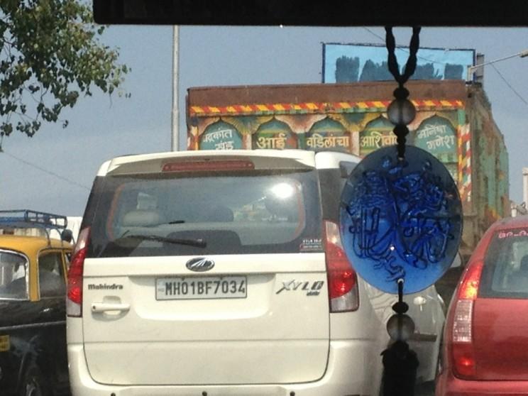 Mumbai trafic