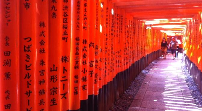 Japonia – jak zorganizować wyjazd #2
