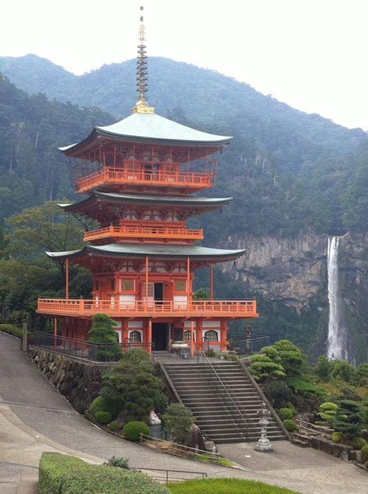 Japonia - jak zorganizować wyjazd #1 Japan Nachi-no-taki
