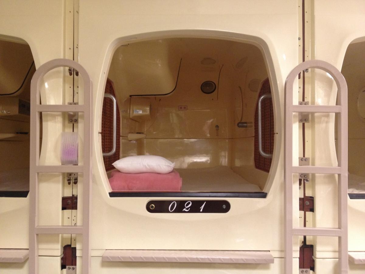 Hotel kapsułkowy wJaponii