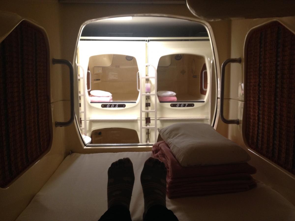 Nocleg whotelu kapsułkowym wJaponii - zniżki dla podróżników dosento