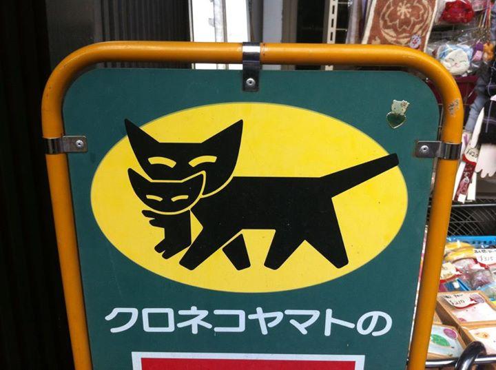 Jak coś sprzedać wJaponii? Namalować natym kotka. Catvertising