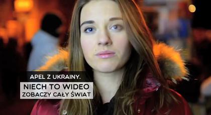 Україна, ми з вами!