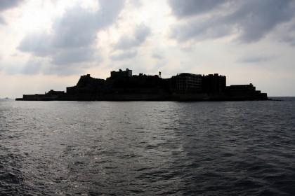 Kanji tygodnia: wyspa (島) ilista japońskich wysp, które warto odwiedzić