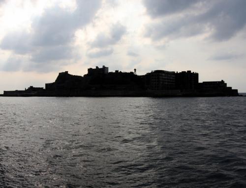 Ciekawe miejsca wJaponii: wyspa Hashima / Gunkanjima (Nagasaki)