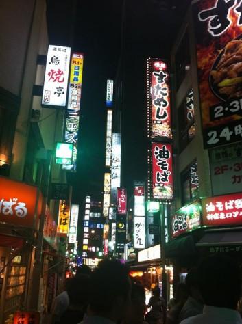 Shinjuku 2012