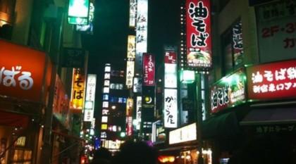 日本に行く!(Nihon ni iku!)