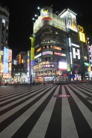 Shinjuku bynight