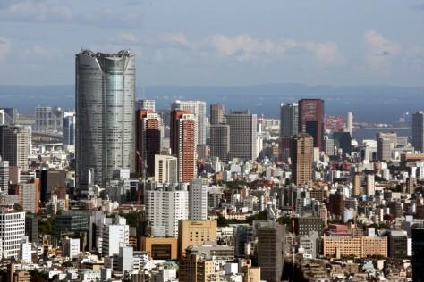 Tokyo zShinjuku (City Hall)