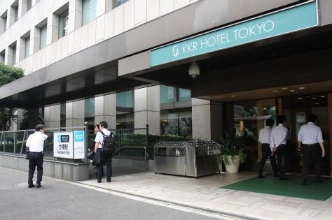 Tokyo Metro Takebashi Entrance 01