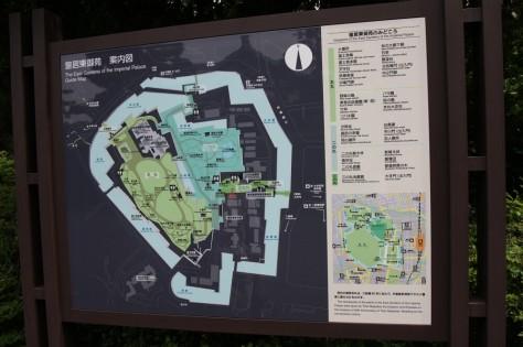 Tokyo Royal Gardens 04