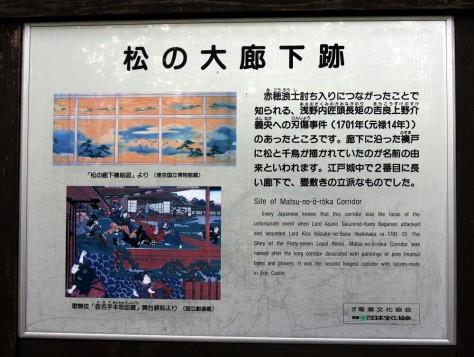 Tokyo Royal Gardens 13