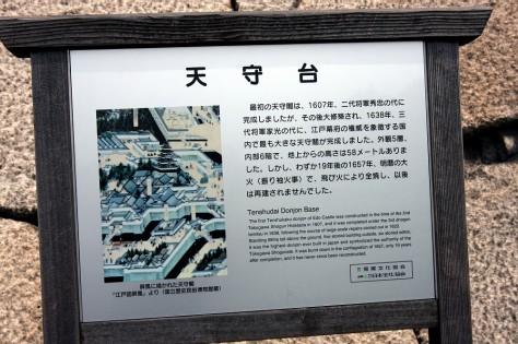 Tokyo Royal Gardens 22