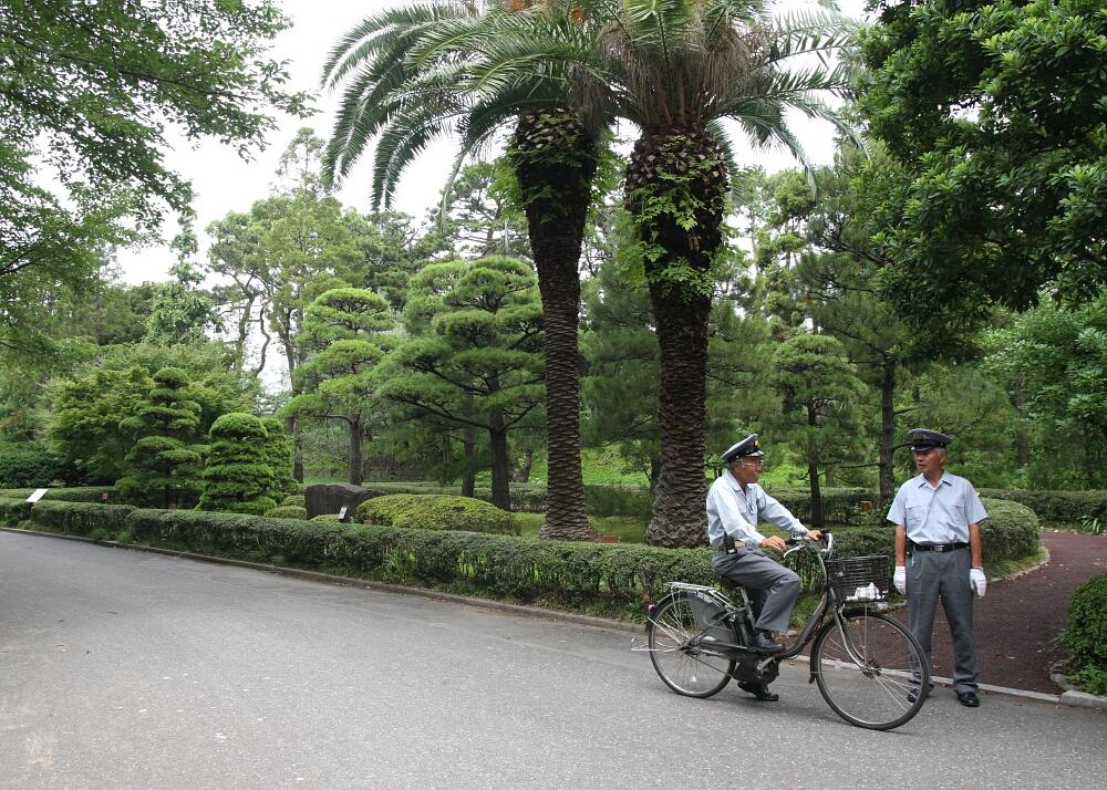 Japońscy policjanci wTokio