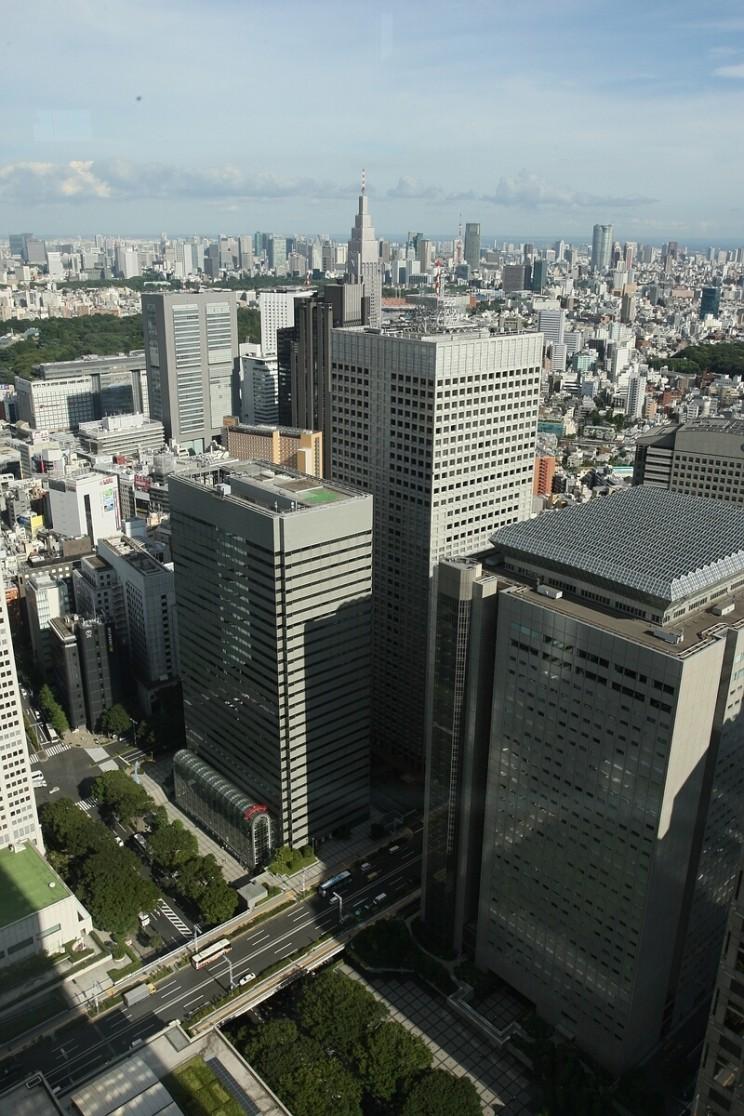 Tokyo Shinjuku 06 Government Building K