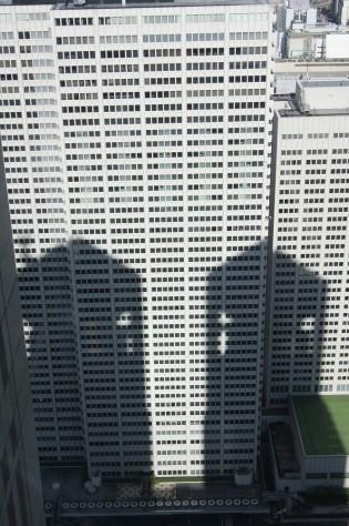 Tokyo Shinjuku 16 Government Building A