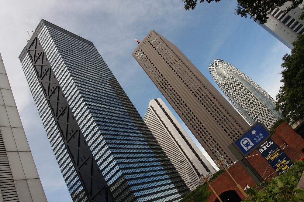Shinjuku – część zachodnia
