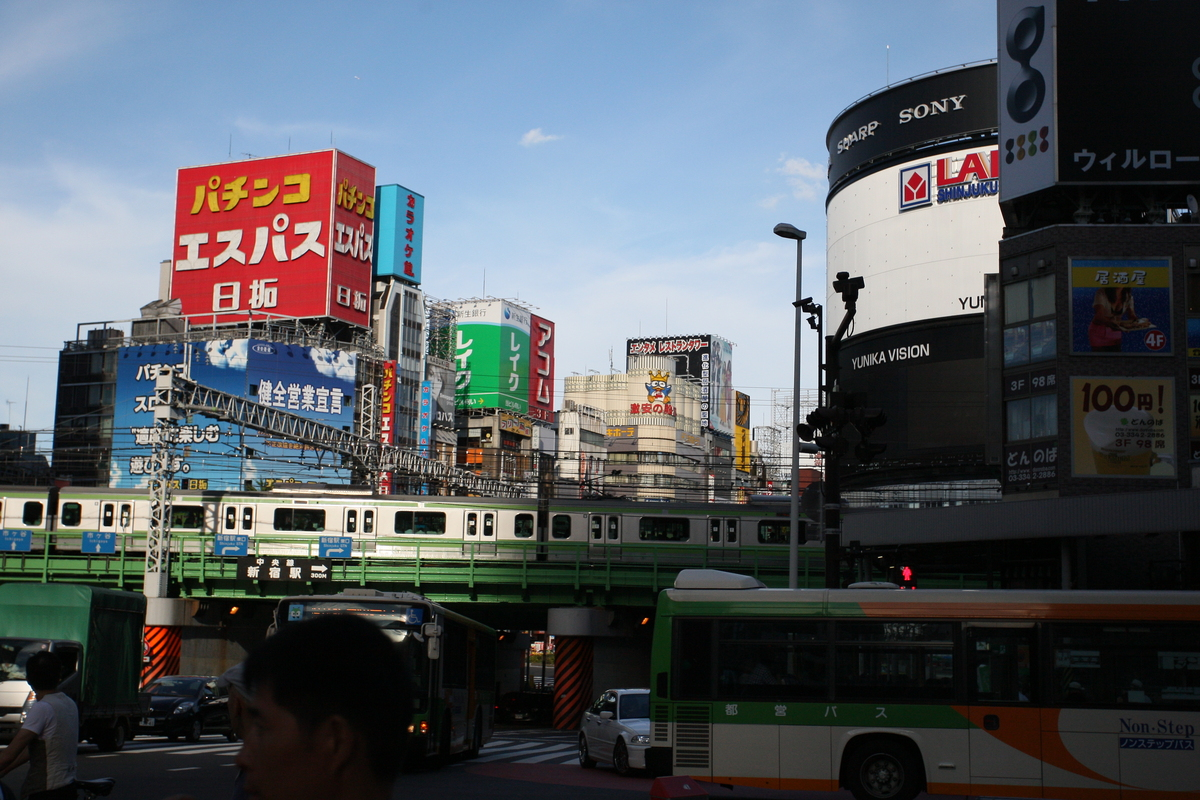 Shinjuki Station, Tokio, Japonia