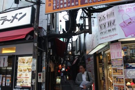 Tokyo Shinjuku 26 A