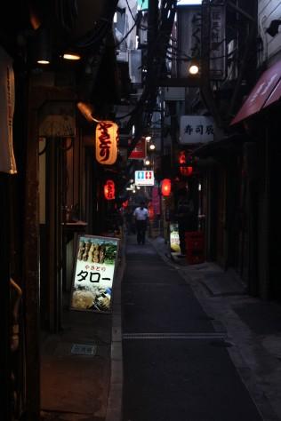 Tokyo Shinjuku 29 A