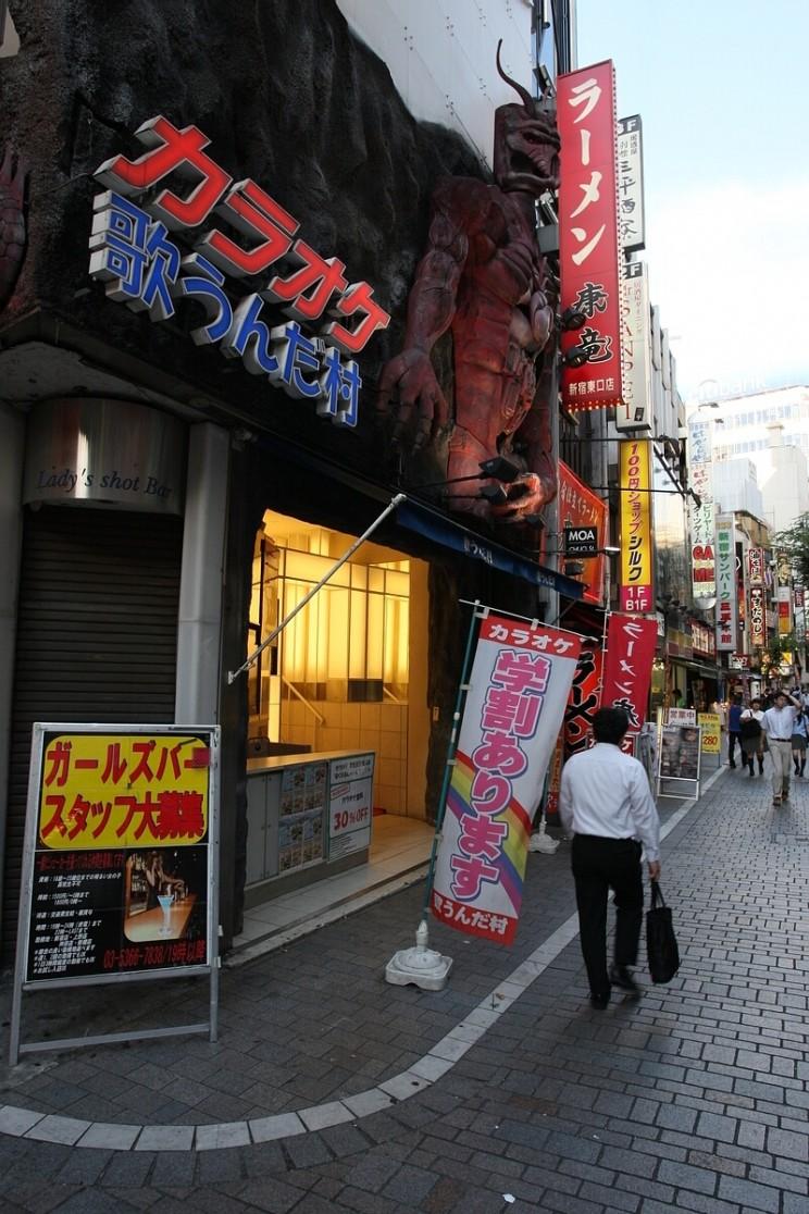 Shinjuku - część wschodnia, Tokio