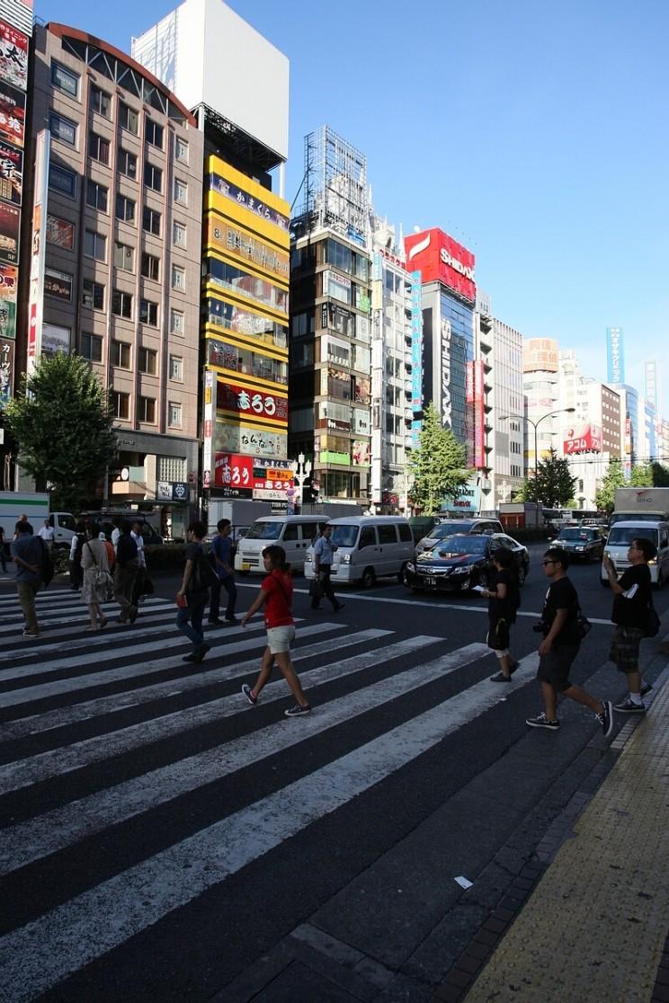 Tokyo Shinjuku 36 K Shinjuku - część wschodnia, Tokio