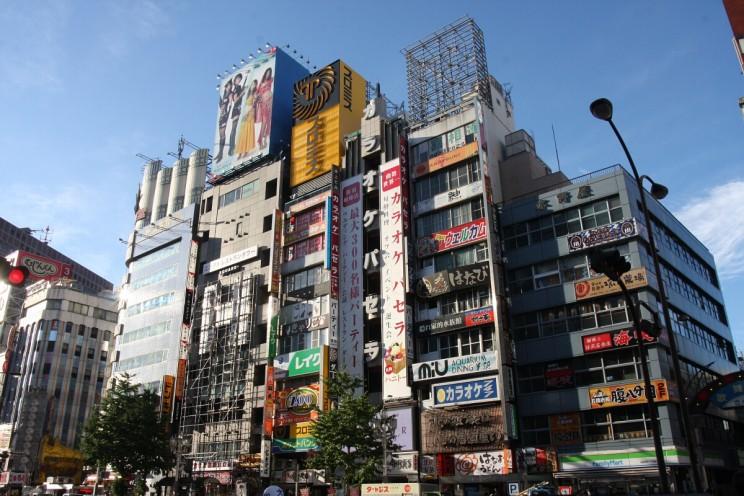 Tokyo Shinjuku 37 AShinjuku - część wschodnia, Tokio