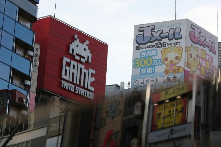 Tokyo Shinjuku 38 KShinjuku - część wschodnia, Tokio