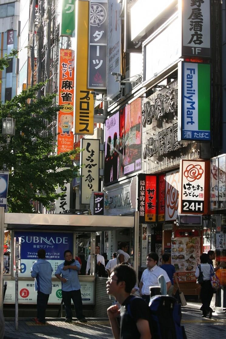 Tokyo Shinjuku 39 K Shinjuku - część wschodnia, Tokio