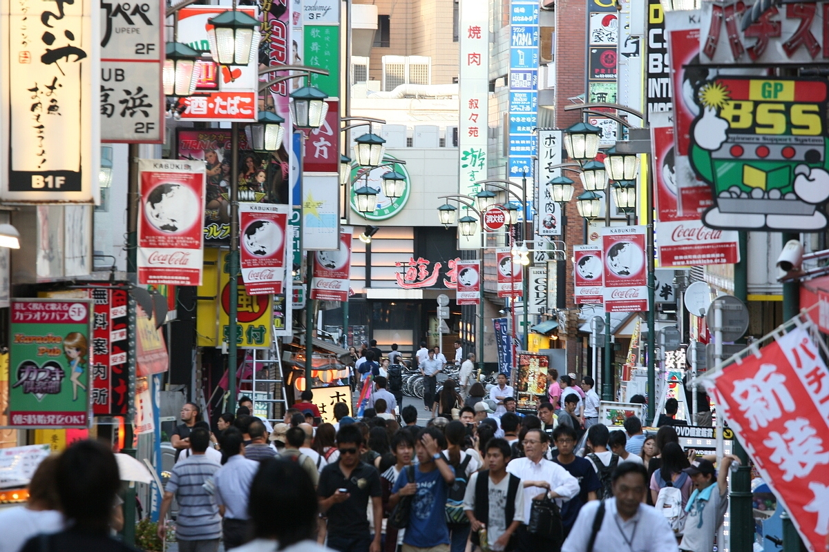 Mapa atrakcji Tokio