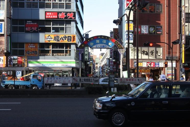 Tokyo Shinjuku 42 AShinjuku - część wschodnia, Tokio