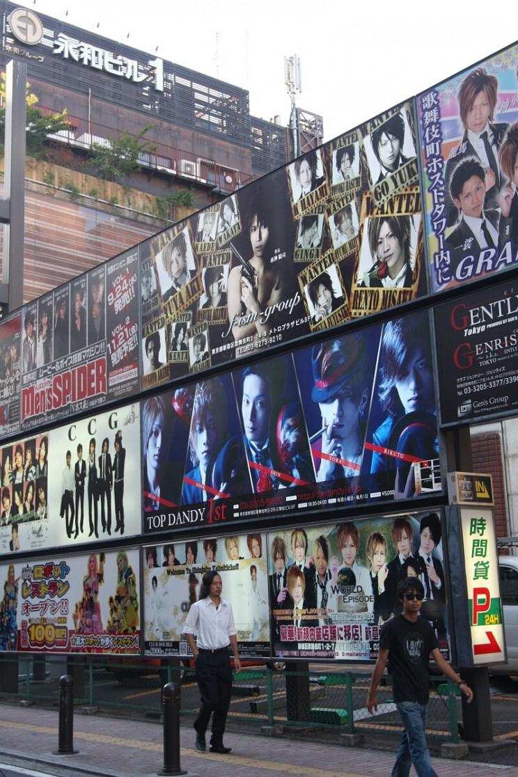 Tokyo Shinjuku 47 A