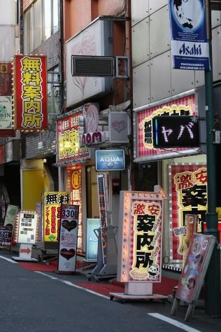 Tokyo Shinjuku 49 K