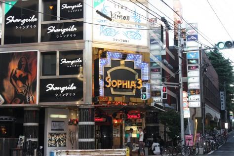 Tokyo Shinjuku 57 A