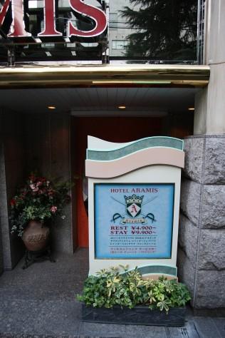 Tokyo Shinjuku 58 K