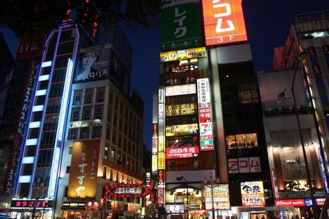 Tokyo Shinjuku 65 A
