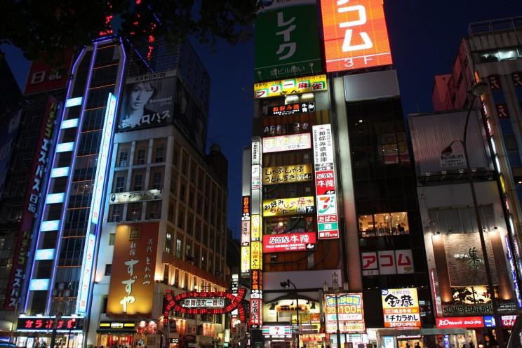 Tokyo East Shinjuku 40 K Wschodnie Shinjuku Tokio