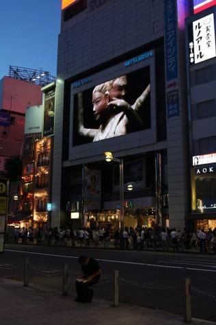 Tokyo Shinjuku 66 A