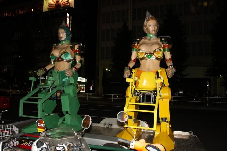 Tokyo Shinjuku 67 AShinjuku - część wschodnia, Tokio
