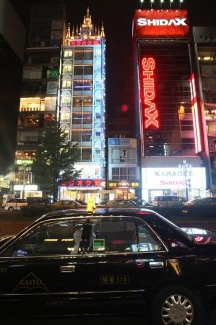 Tokyo Shinjuku 76 K