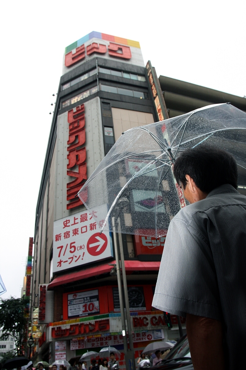 Kanji tygodnia: deszcz (雨)