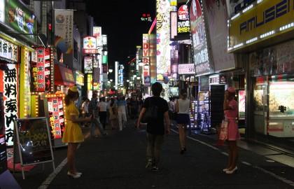 Shinjuku - część wschodnia