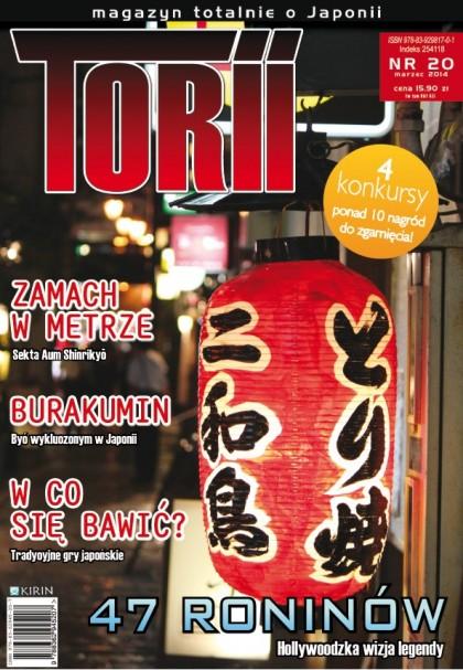 Torii - magazyn totalnie oJaponii #20