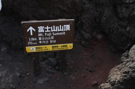 Fuji 17 IMG_6849 A